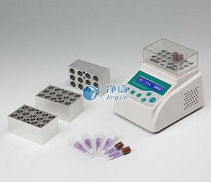 生物指示剂培养器JXMINI-90