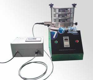 超声波试验筛JXSF-U1