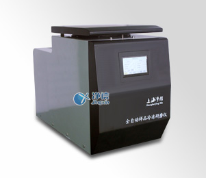 <b>冷冻研磨仪JXFSTPRP-CL</b>
