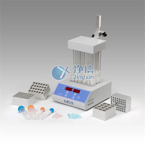 氮吹仪JXDC-20