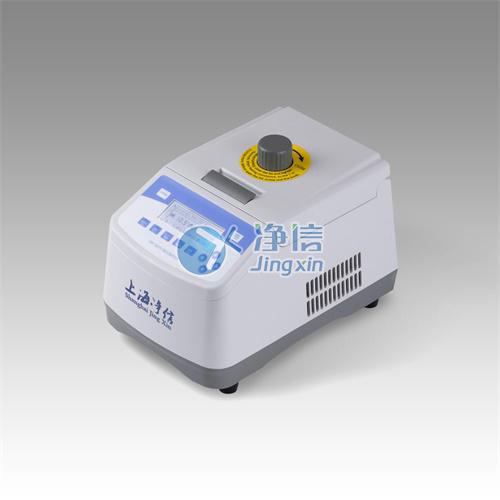 上海净信科技RH-10热盖型金