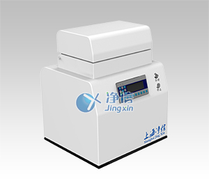 冷冻yanmo机(手动液氮冷冻