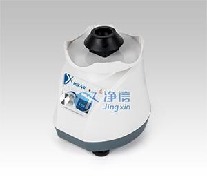 上海净信科技MIX-VR 迷你涡