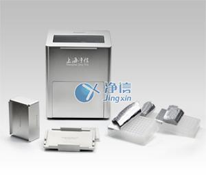 上海净信科技 MINI-FM封膜仪