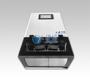 水质叶绿素研磨仪JXFSTPRP-YLS-01