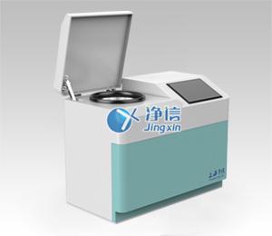 上海净信冷冻研磨仪 JXF