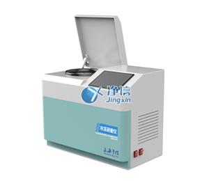 上海净信JXFSTPRP-CL-48L低温组织研磨仪-CL-48L