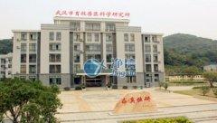 全自动组织研磨机研磨猪扁脑体实验-上海净信