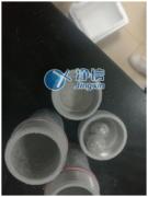 全自动快速研磨仪研磨水稻种子实验———上海净信