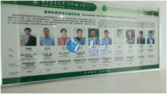 高通量组织研磨仪在华中农业大学邓秀新