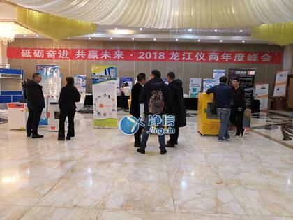 2018年末上海净信赞助各省区域产品交流聚会-部分汇总图解
