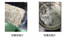 JXFSTPRP-II冷冻研磨机研磨牛筋实验-上海净信