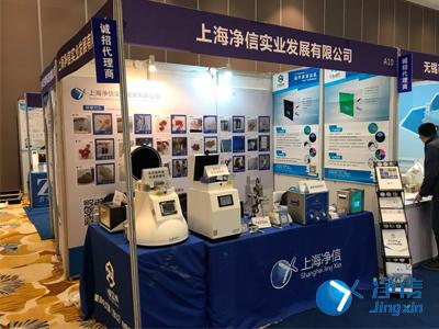上海净信现场仪器展示