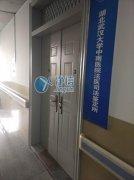 上海净信多样品组织研磨仪参与武汉大学