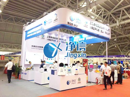 中国高等教育博览会