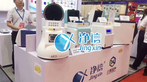 中国高等教育博览会仪器展示