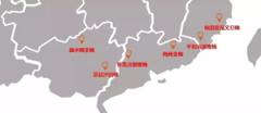 上海bbin多样品组织bbin网址研磨柚子叶片