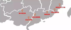 shang海海王娱乐下载多样品zu织海王娱乐下载研磨柚子ye片茎