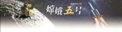 磨土小neng手:gao通羕ong橹xinヒ鞘盗ι舷撸「姹鹎鍃ifan恼